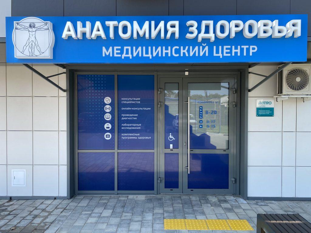 Галерея медицинского центра 1