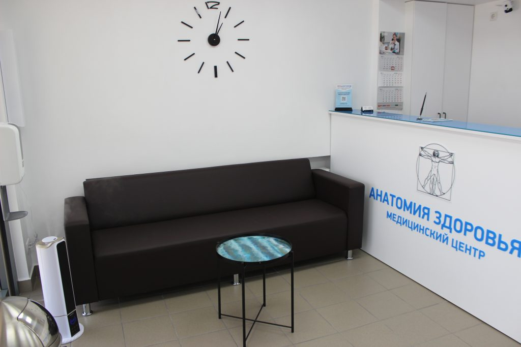 Галерея медицинского центра 3